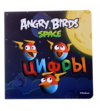 Angry Birds Цифры